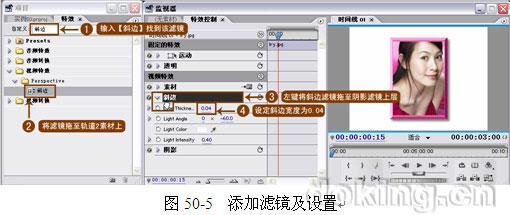 Premiere实例教程之模拟边框