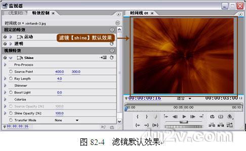 Premiere实例教程之Shine插件绘制阳