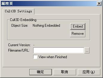Cult3D 高级教程之Microsoft Office程序中发布作品