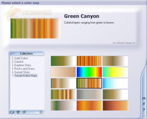 Vue 5 Esprit 高级教程之彩色图控制材质色彩变化