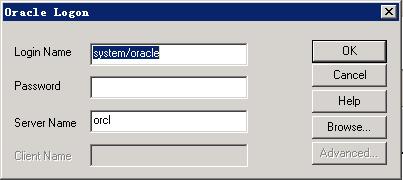 如何在LoadRunner中监控oracle数据库