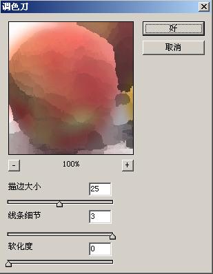 PS滤镜基础教程之内置滤镜:艺术效果