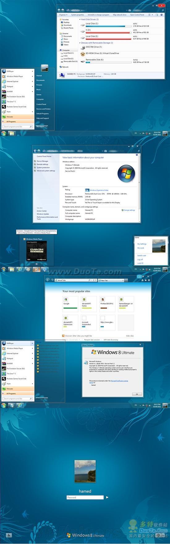 将Windows7 SP1装扮成Windows8