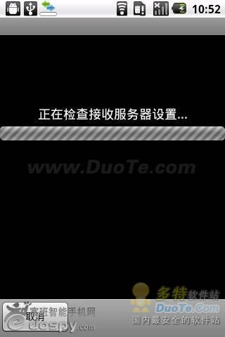20110515_774ddf19b09237b7863drq1oIm742q4O.jpg