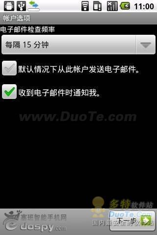 20110515_50029e5d83c0a8473bfa2ZoXaidyvRhy(2).jpg