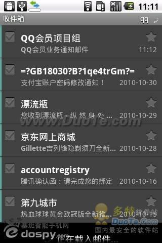 20110515_e67292dbbd23b97d13c0qRH9dl9aar67.jpg