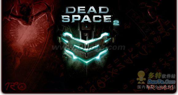 《死亡空间2》无限取得Power Nodes方法