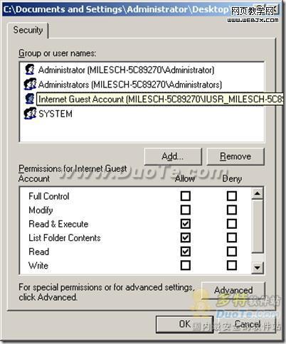 IIS6下部署ASP.NET