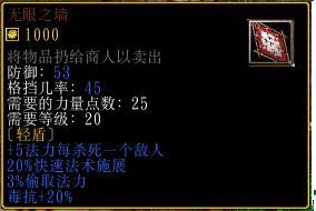 魔兽争霸3
