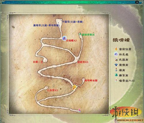 《仙剑奇侠传5》迷宫宝物一览