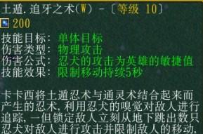 《火影忍者羁绊》1.6 卡卡西,强悍的人物
