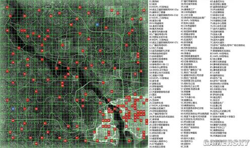 《辐射3》地图汉化版