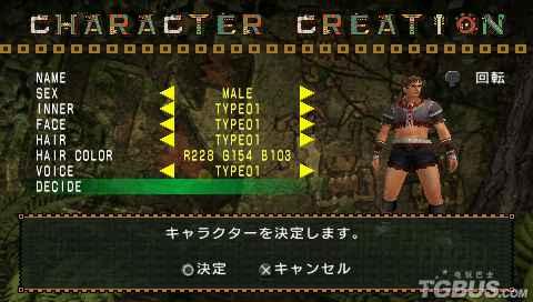 《怪物猎人2G》第一个游戏人物创建方法