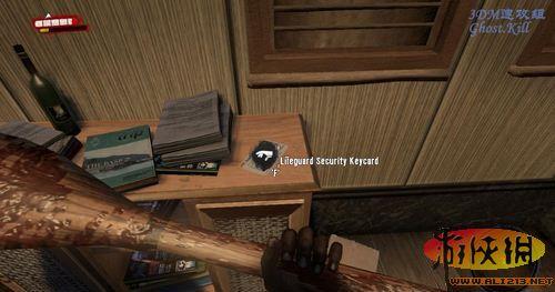 《死亡岛》初始任务图文攻略