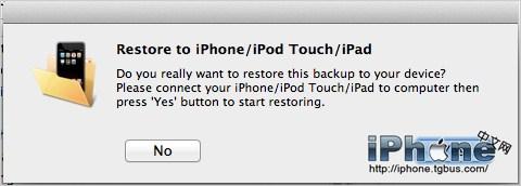 iPhone4S未越狱安装五笔输入法教程
