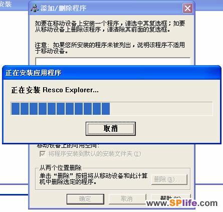 Windows Phone怎么安装软件