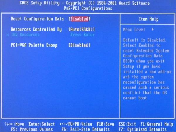 BIOS设置图解教程