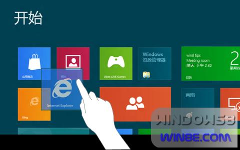 平板电脑Windows 8 Metro操作指南