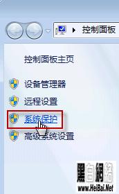 Win7中误删文件恢复方法