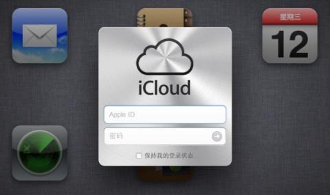 icloud怎么用,icloud使用方法