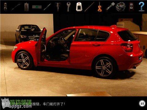 《车内逃脱4 BMW1系谍影》第三章图文教程(iphone版)