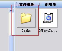 iphone字体更改方法