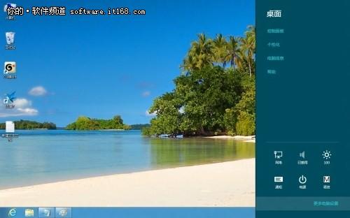 Win8 锁屏图片更换技巧