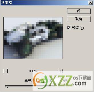 photoshop滤镜教程-像素化