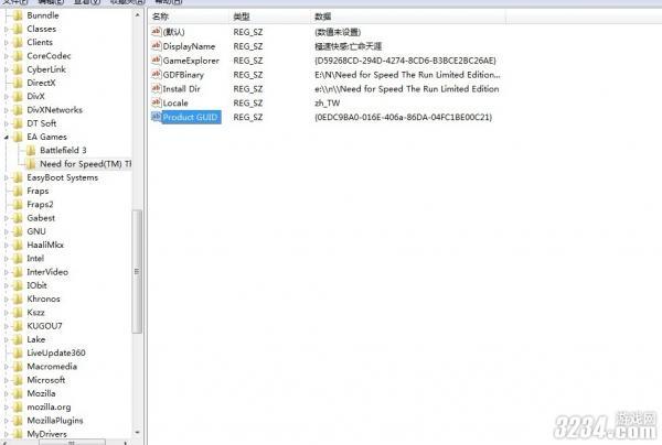 《极品飞车16:亡命狂飙》修改为中文版的方法