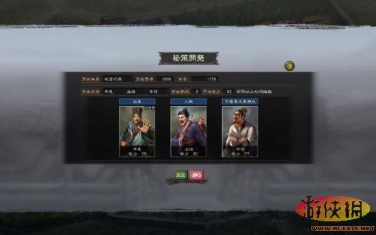 三国志12 反董卓 开局推倒韩馥、袁绍 占领徐州灭吕布和孙策