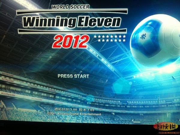 《实况足球2012》达成10亿资产的卖人心得