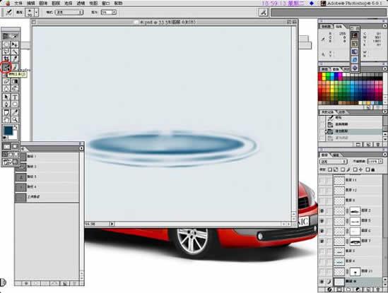 photoshop设计实例-形象水滴设计