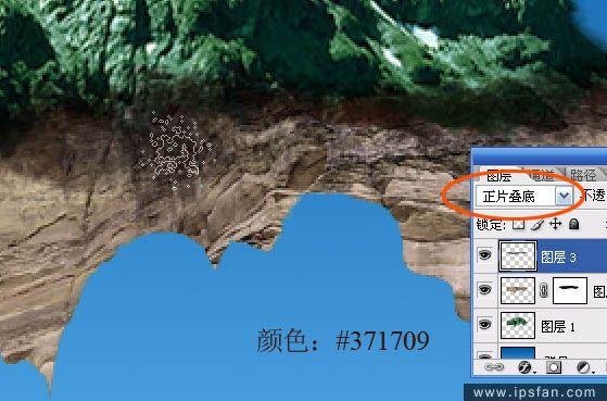 photoshop照片合成教程-壮观空中大陆