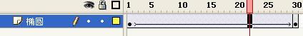 flash基础-引导线