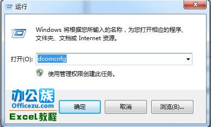 Excel2003内存或磁盘空间不足怎么办
