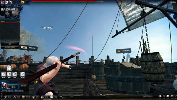 洛奇英雄传游戏指引之长矛的使用