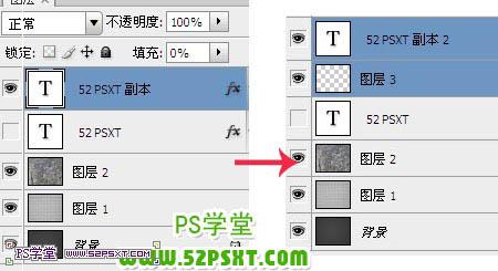 ps文字特效-打造逼真金属火花字