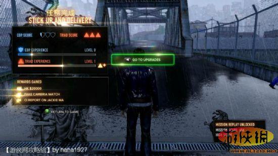 《热血无赖》主线游戏攻略
