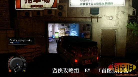 《热血无赖》警察任务分支图文攻略