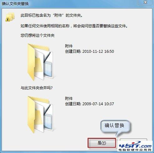 Win7附件里找不到写字板怎么办