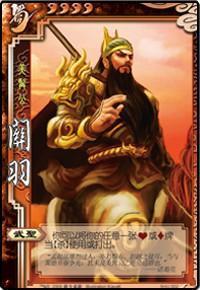 太阳神三国杀赤壁版武将技能背景之蜀汉篇