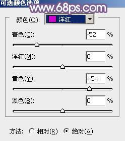 ps调色-调出甜美蓝紫色