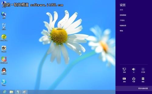 Win8系统个性化锁屏技巧