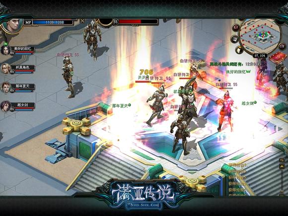 《诺亚传说》游戏背景