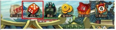 《龙将》银币获取途径大汇总