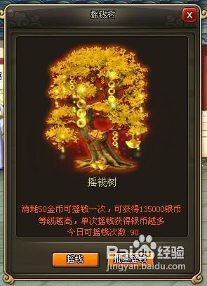 《龙将》如何快速赚钱?