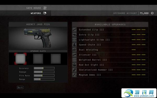 《杀手5:赦免》武器解锁介绍