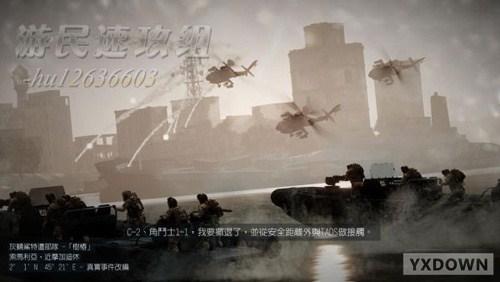 《荣誉勋章:战士》第三关图文攻略