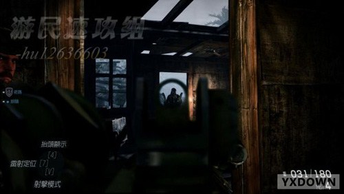 《荣誉勋章:战士》第五关图文攻略