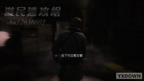 《荣誉勋章:战士》第十二关图文攻略